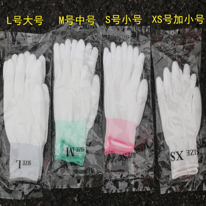 Тканевые перчатки / Резиновые перчатки Артикул 574918250575