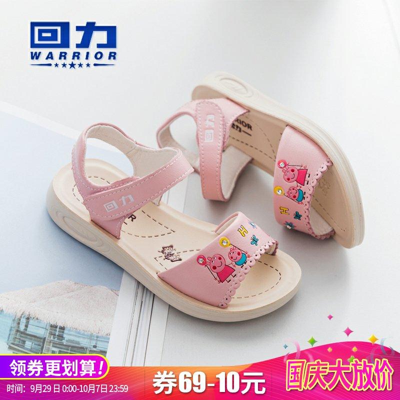 小学生凉鞋