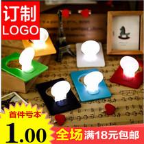 韩版超薄卡片灯创意LED卡片灯小灯不插电电池小夜灯节能床头台灯