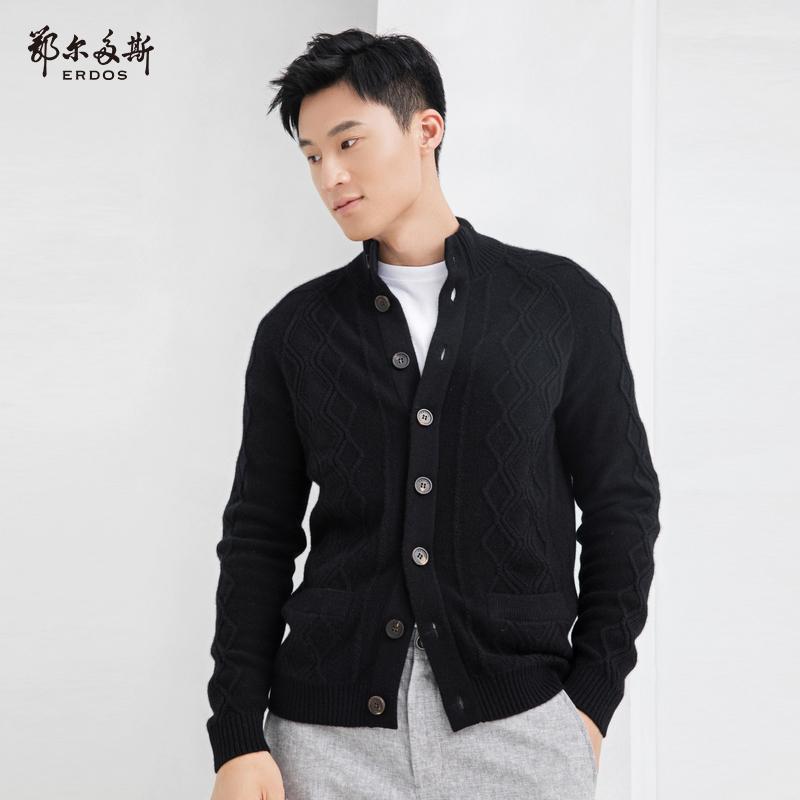男菱形针织衫
