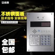 无线视频高清对讲电子门禁别墅楼宇可视门铃KIS601DS海康威视