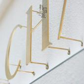 不锈钢门头招牌广告字 电镀不锈钢钛金字 广告牌定做