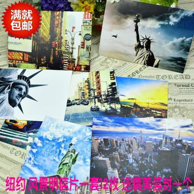 美国纽约风景明信片自由女神像明信片风景旅行纪念英文版贺卡卡片