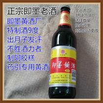 实惠装整箱黄酒瓶12555ml营养黄酒银标黄酒上海老酒和酒