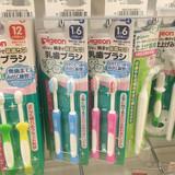 Щеточки для молочных зубов Артикул 40259326161