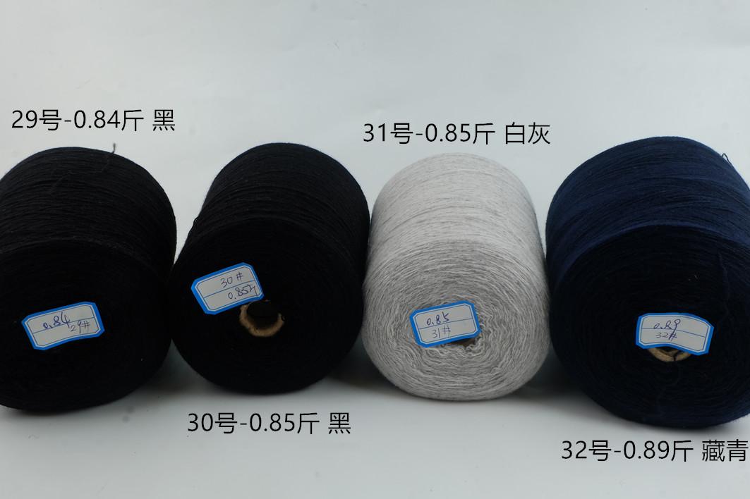 Кашемировые нитки для вязания / Пряжа Артикул 600724335303