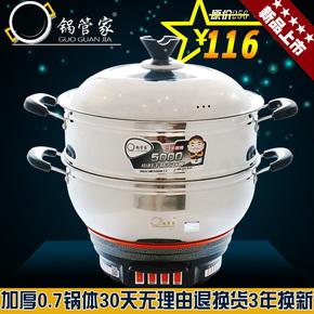 多功能电热锅家用加厚不锈钢电蒸锅炒菜锅蒸煮多用电锅一体锅火锅