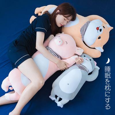 日系抱枕长条枕可爱卡通毛绒男朋友睡觉抱枕床上靠垫软体抱枕