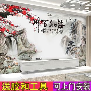 现代新中式梅花电视背景墙水墨山水客厅墙纸3d立体壁画8d无缝壁纸