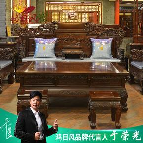 印尼黑酸枝沙发中式实木沙发客厅红木家具东非酸枝木红木沙发组合