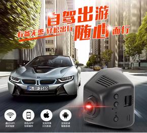 奔驰宝马奥迪路虎 专用隐藏式行车记录仪双镜头高清夜视无线WIFI