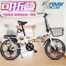 永久儿童折叠车自行车女式20寸学生男成年变速车超轻迷你便携单车