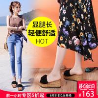 米薇卡坡跟拖鞋厚底凉拖女夏外穿时尚防水台一字拖新款松糕底拖鞋