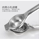 Stainless steel manual lemon juicer orange juice juicer household small squeeze lemon juice artifact fruit juice machine