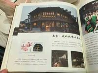 Starbucks 1000 Store Cowhide Collection Commemorative Book with Stamps Another Sweater Internal Limited Collection
