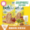 加拿大直邮 BELVITA/焙朗 肉桂红糖味饼干曲奇1kg 零反式脂肪