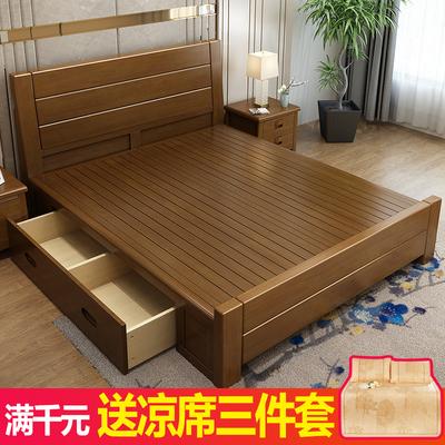 新中式实木床1.8米主卧室双人床1.5米抽屉高箱储物床简约现代家具年货节