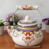 Чайники для плиты Артикул 542675999760