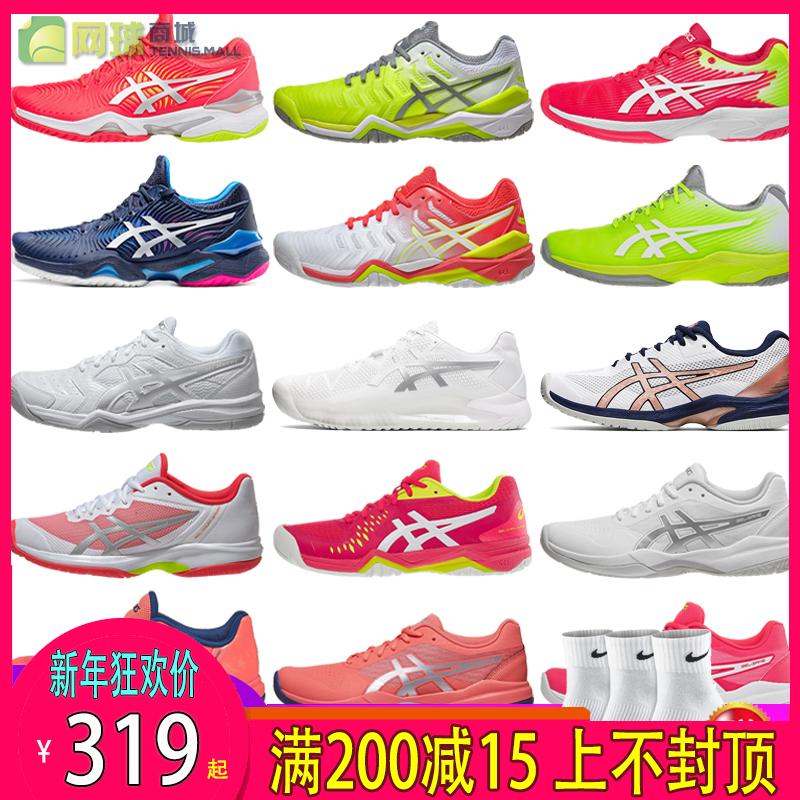 亚瑟士Asics网球鞋女2020年张帅温网新款专业运动鞋耐磨R7 GEL R8