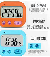 Silent vibration alarm clock Student dormitory night light vibration alarm Postgraduate mute positive countdown timer reminder