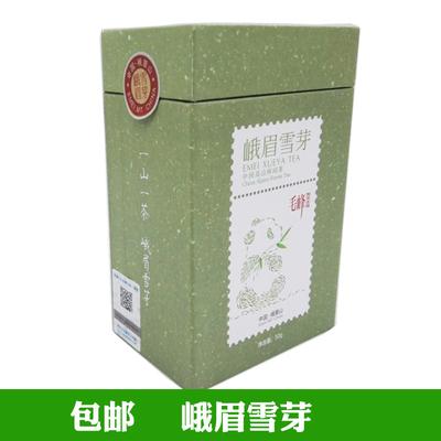 四川特产茶叶峨眉雪芽毛峰50g盒装新茶峨眉山成都绿茶茶叶2盒包邮