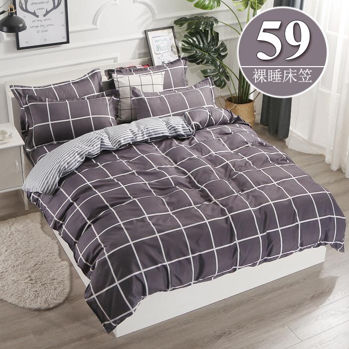 床笠式床单