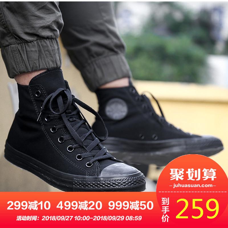 匡威Converse男鞋女鞋All Star经典高帮常青款情侣帆布鞋-101010