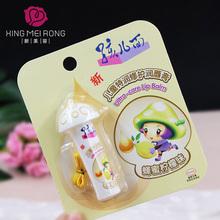 孩儿面儿童特润修护润唇膏3.5g蜂蜜柠檬味宝宝滋润保湿护唇膏口油