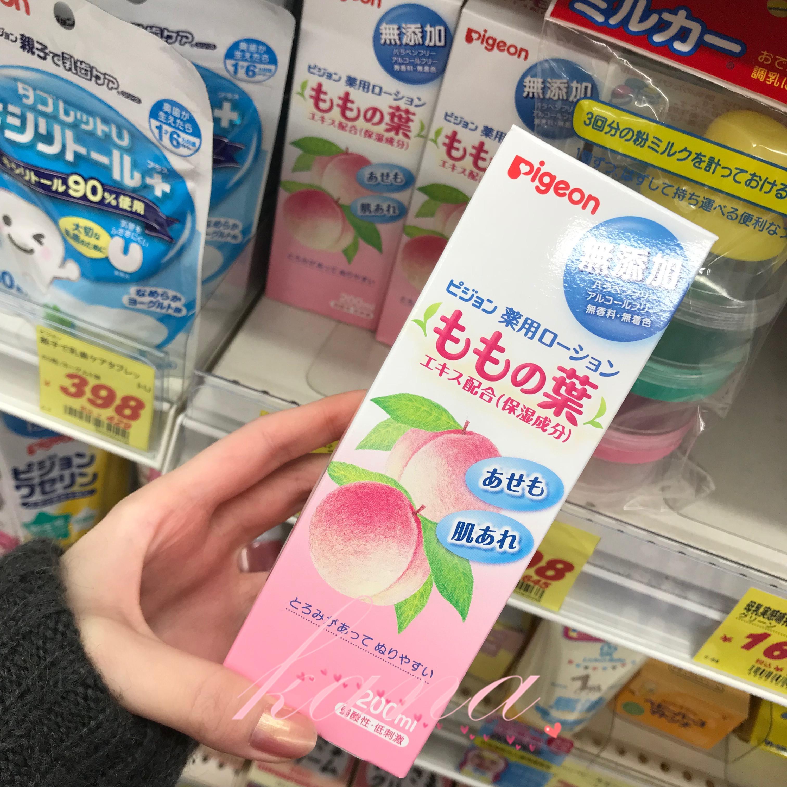 包邮 日本贝亲桃子水 婴儿液体爽身粉桃叶水保湿防痱子水200ml