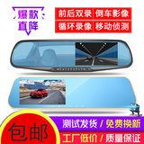 Great Wall Hover H2 H5 H1H8H9H3 driving recorder car front and rear double recording HD night vision rearview mirror