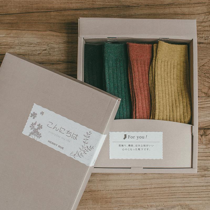 礼盒装羊毛保暖袜