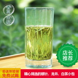 Thousand Island Silver Needle New Tea 2019 Thousand Island Lake Tea Maojian Green Tea Alpine Sparrow Non-Longjing Tea Qiandao Yuye