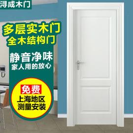 美式静音白色烤漆实木套装门复合双开室内折叠厨房单移门客厅卧室图片