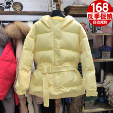 Out-of-season winter clothes with thicker caps, down jackets, women's Korean version of short bread jacket, waist-style white duck down jacket