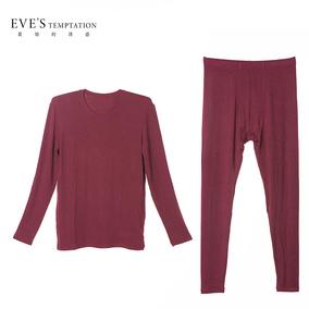 夏娃的诱惑艾娜圆领加厚男秋衣秋裤打底家居保暖套装