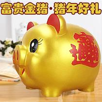 木质存钱罐儿童大人超大号卡通韩国创意储蓄罐大号男女孩生日包邮