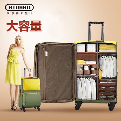 賓豪行李箱女拉桿箱男萬向輪20寸登機箱旅行箱軟箱24寸學生布箱