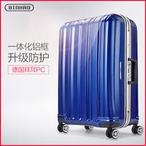 宾豪铝框拉杆箱20寸万向轮pc旅行箱28男女行李箱24密码箱登机箱