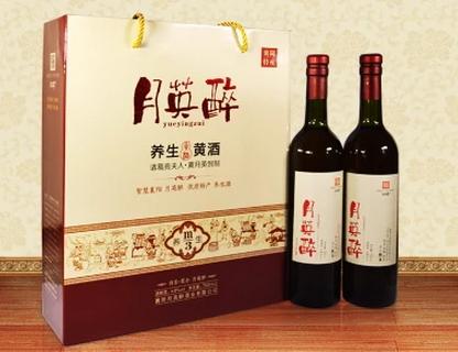 襄阳黄酒有色瓶月英醉养生酒M3礼盒750ml 襄阳特产礼盒2支装包邮