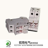 High quality RT18-32X 2P 32A 380/500V card rail fuse base fuse holder