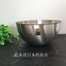日本原装柳宗理不锈钢料理盆打蛋盆洗菜盆 沥水盆 多用途烘焙工具