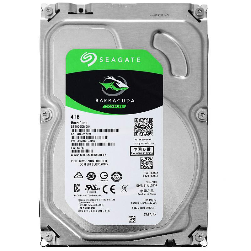 宁美国度 Seagate/希捷 ST4000DM0044TB台式机电脑机械硬盘监控4T