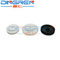Applicable HP5200 balance wheel HP5200LX HP M5025 M5035 HP5025 fixing drive gear Canon LBP3500 3900 fixing gear set