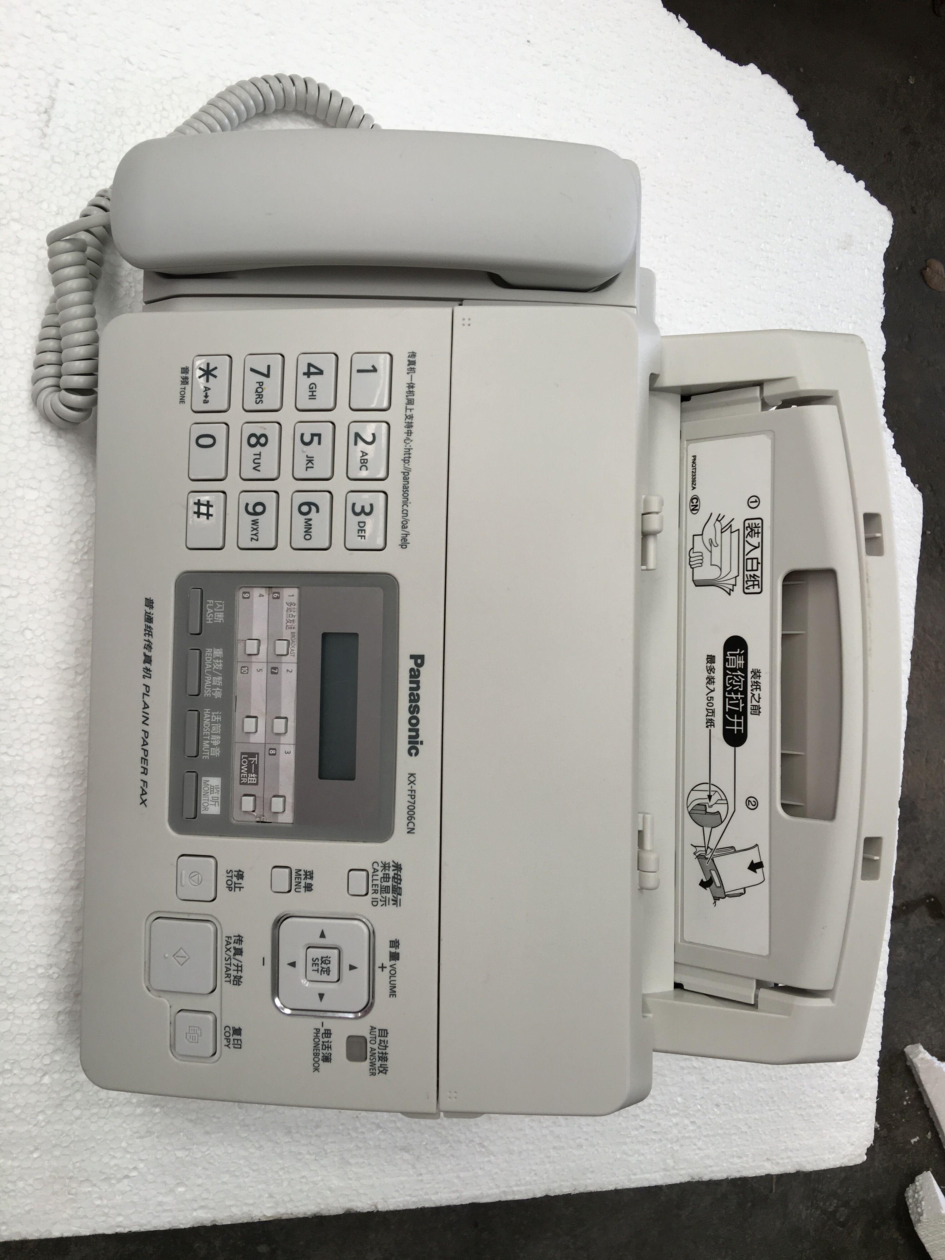 原装二手 松下706/7006/709普通纸 传真机 来电显示A4纸