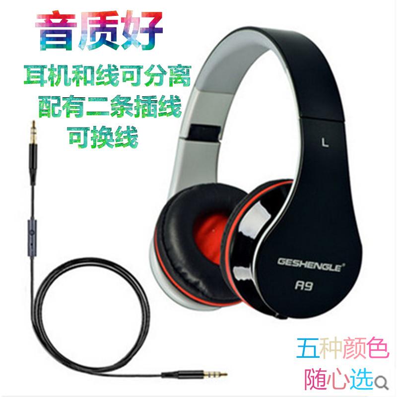 可換線頭戴耳機