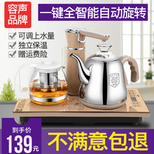 容声全自动上水电热水壶玻璃烧水壶保温泡茶壶家用抽水智能电茶炉