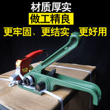 Genuine hot melt baler tensioner baler baler pliers manual baler buckle-free baler delivery belt