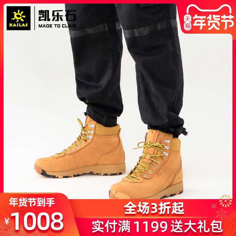 凯乐石2019新款马丁鞋男款中帮防水户外登山徒步鞋(RT/回归)