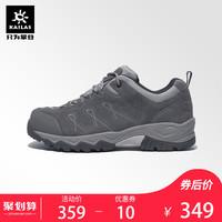凯乐石户外防滑耐磨透气登山徒步鞋女秋冬新款低帮攀山运动鞋