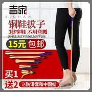 Jiquan brass shoehorn super long free mail lazy shoes to wear shoes artifact pumping shoes shoes shoes shoes household